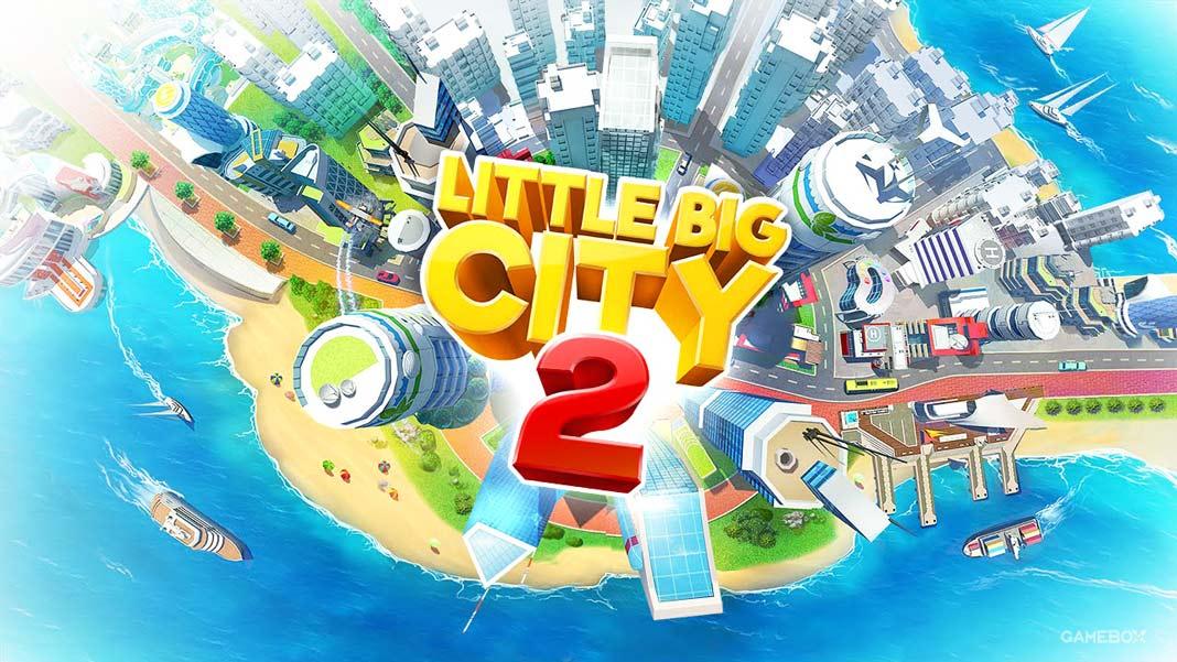 Большой маленький город