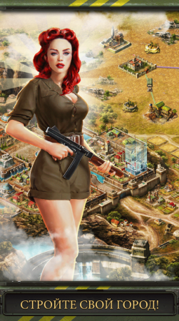 World at War: WW2 Strategy MMO v 1.8.2