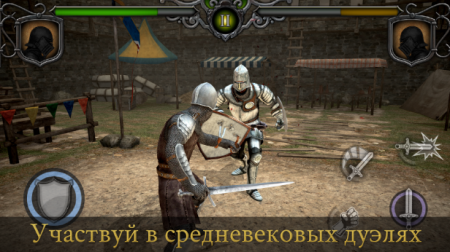 Knights Fight: Medieval Arena