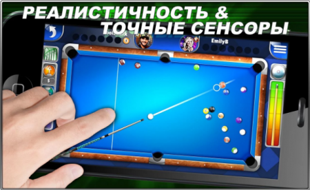 Pool Rivals - Американский Пул