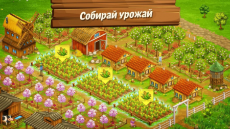 Сбор урожая в Big Farm: Mobile Harvest